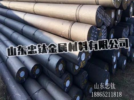 42CrMo圓鋼