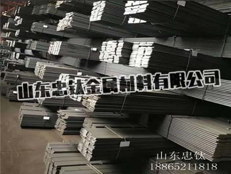 45#圓鋼