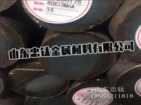 60Si2Mn圓鋼
