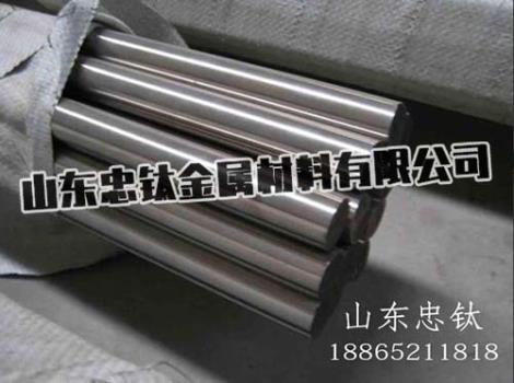316l圓鋼