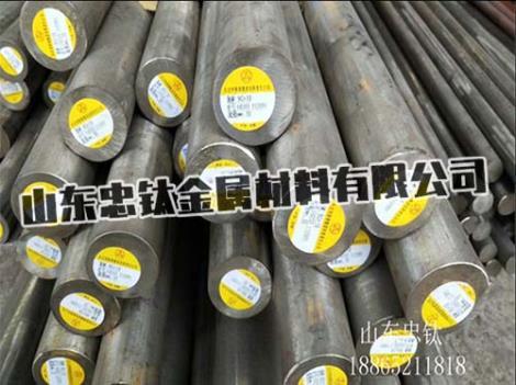 cr12mov圓鋼
