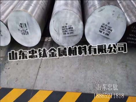 G20Cr2NI4圓鋼