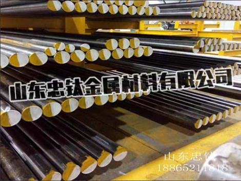 Gcr15simn圓鋼