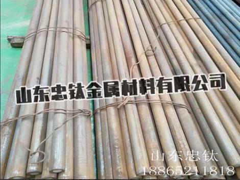 GCr18Mo圓鋼