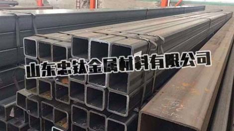 厚壁方管供货商