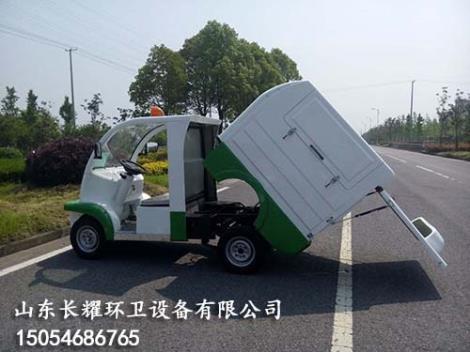 垃圾清运车生产商