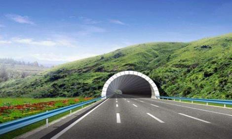 隧道工程資質