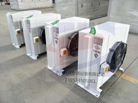 棚暖風機使用特點