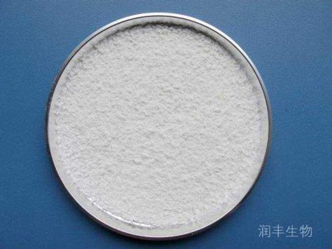 N-(5-羟基烟酰)-L-谷氨酸