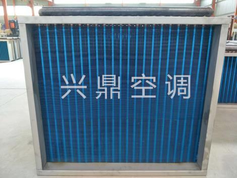 空調表冷器的優點介紹