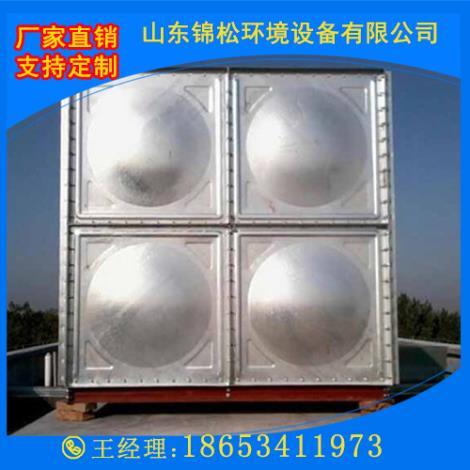 鍍鋅板水箱