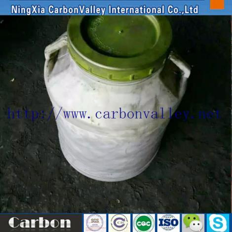 礦熱爐用 碳素膠泥 炭糊