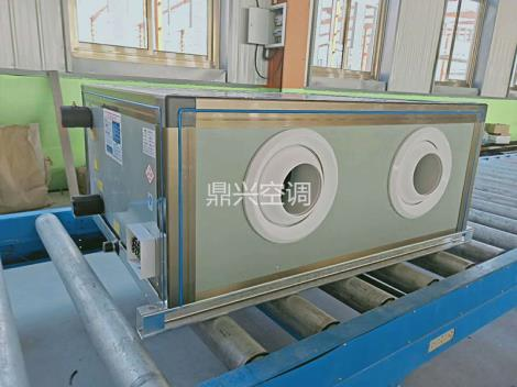 節能低耗遠程射流式空調機組
