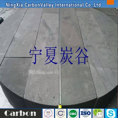 电石炉填缝剂 碳砖填缝剂 冷捣糊
