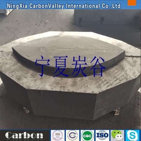 碳素捣打料 抗渗透宁夏碳素胶泥  耐高温宁夏碳素胶泥