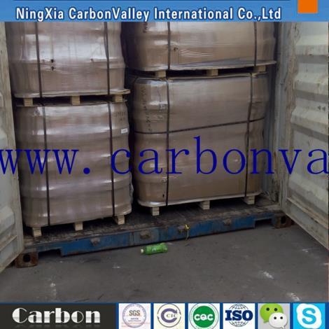 鐵合金爐砌筑用碳素膠泥  樹脂碳素膠泥  抗腐蝕耐高溫