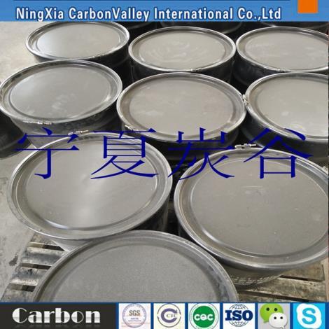 铁合金炉砌筑用碳素胶泥  树脂碳素胶泥  抗腐蚀耐高温