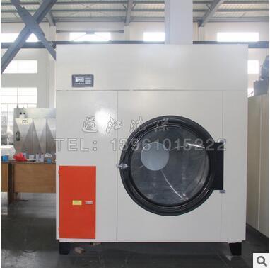 洗涤干洗设备