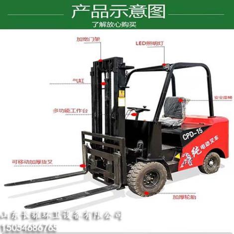新能源电动叉车生产商