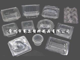 吸塑包裝生產商