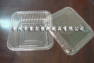 吸塑包裝盒加工