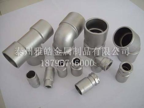 定制硅溶胶铸造