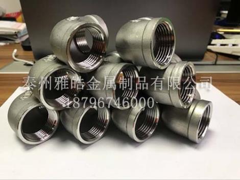 定制硅溶胶铸造加工