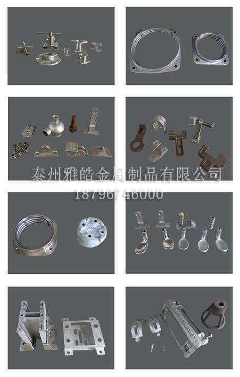 定制不锈钢精密铸造件