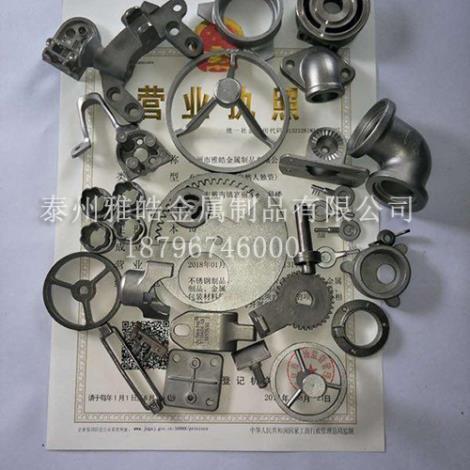 304不锈钢铸造件加工