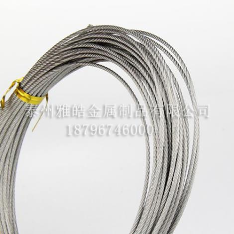 定制钢丝绳