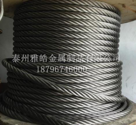 切断加工不锈钢牵引绳