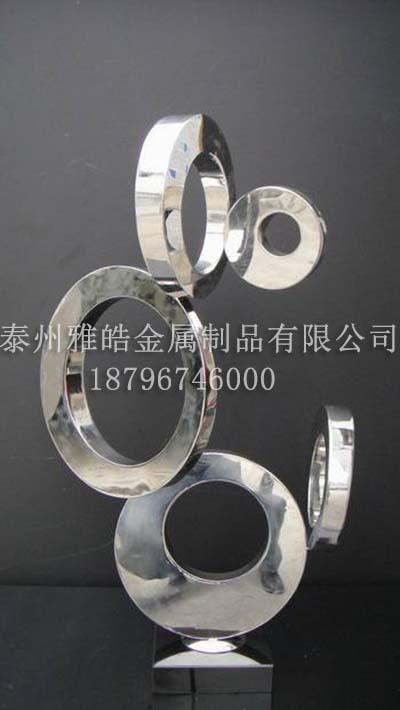 不锈钢工艺品办公室摆件生产商