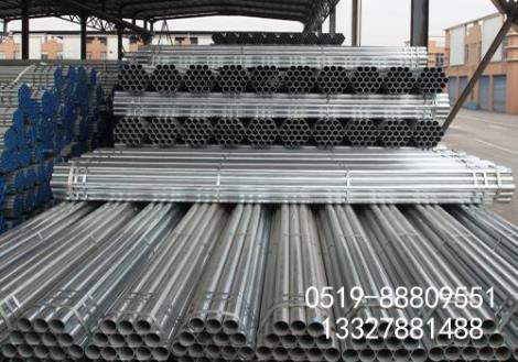 镀锌钢管厂家