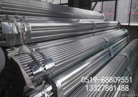 镀锌钢管定制