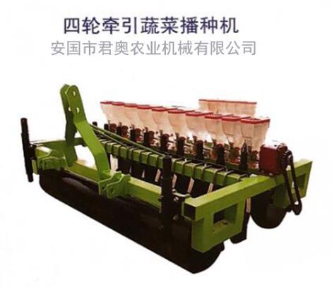 四轮牵引蔬菜播种机2型