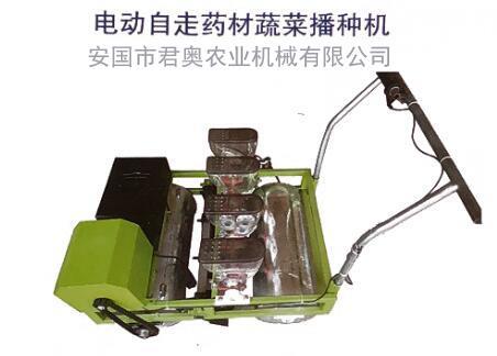 电动自走药材蔬菜播种机供应商