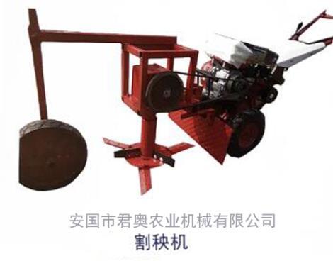 割秧机生产