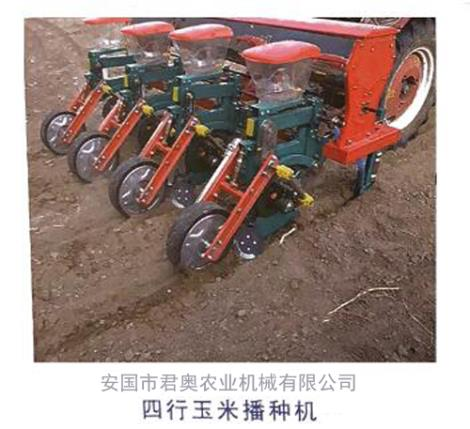 四行玉米播种机销售