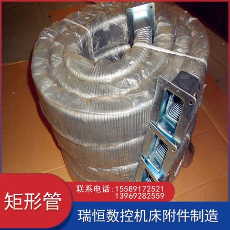 金屬矩形軟管