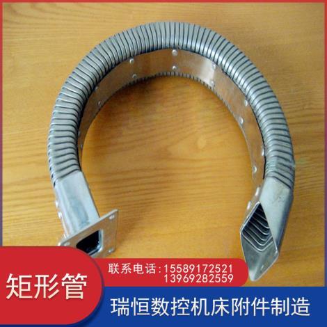 金屬矩形軟管生產商