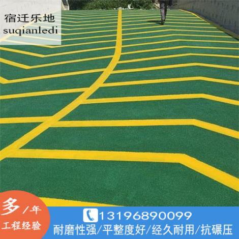停车场防滑地板