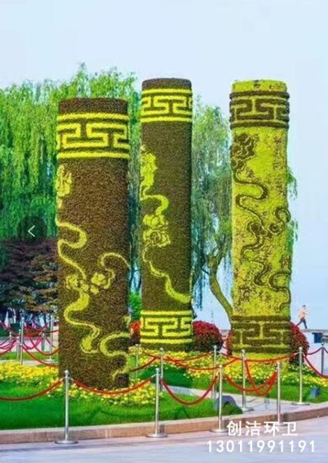 景觀花柱花球