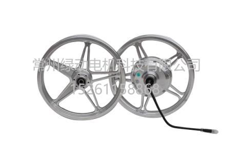 14寸5星鋁合金電機