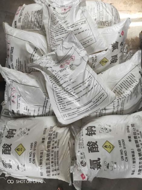 内蒙兰太牌氯酸钠厂家总代理,氯酸钠供应商
