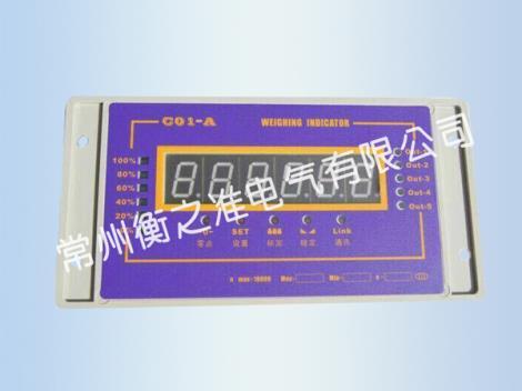 干粉砂浆专用传感器
