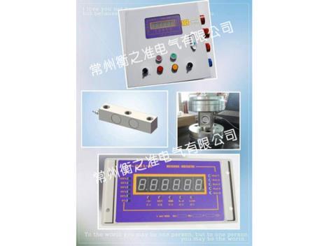 干粉砂浆专用传感器定制