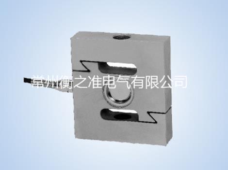 S型称重传感器