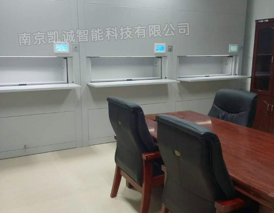南京電子檔案柜