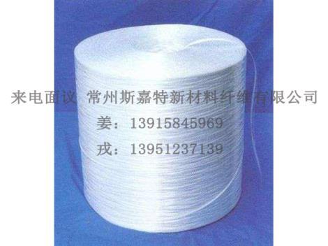 玻璃纤维缠绕纱生产商