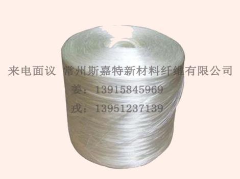 玻璃纖維纏繞紗供貨商